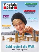 """""""Wirtschaftsschule"""""""